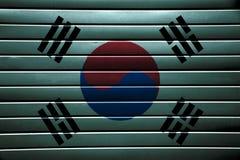 韩国旗子纹理  免版税图库摄影