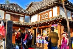 韩国村庄 免版税库存图片