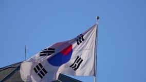 韩国沙文主义情绪在风 股票录像
