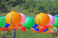 韩国灯笼 免版税库存图片