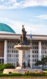 韩国的国民议会 库存照片