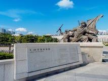 韩国的战争纪念建筑位于龙山区22日的2017的10月, 库存照片