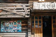 韩国老商店和电影海报 库存照片