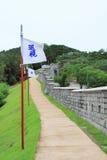"""韩国联合国科教文组织世界遗产名录选址†""""华城 免版税库存照片"""