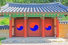 韩国联合国科教文组织世界遗产名录-庆州阳东村庄 免版税图库摄影