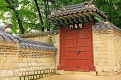 韩国联合国科教文组织世界遗产名录-汉城昌德宫宫殿 库存照片