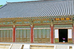 韩国联合国科教文组织世界遗产名录- Bulguksa寺庙 库存照片