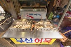 韩国街道食物, Odeng 免版税图库摄影