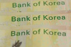 韩国银行 图库摄影