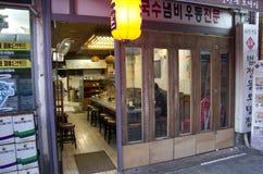 韩国餐馆 免版税图库摄影