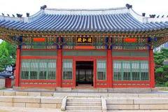 韩国Deoksugung宫殿 免版税库存图片