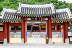 韩国Hwaseong Haenggung宫殿 免版税库存图片