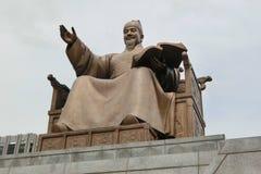 韩国Sejong Statue国王 库存照片