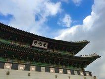 韩文宫殿 图库摄影