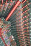 韩文宫殿 免版税图库摄影