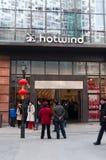 韩街道的Hotwind界面 免版税库存照片