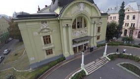 音乐剧剧院在切尔诺夫策 乌克兰 免版税库存图片