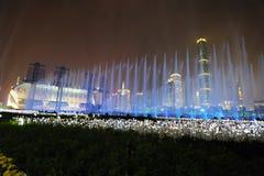 音乐喷泉在Haixinsha亚运会公园 免版税库存图片