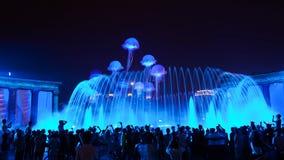 音乐喷泉 库存图片