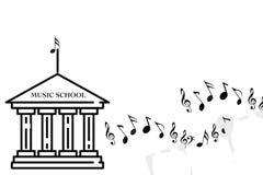 音乐学院传染媒介艺术 免版税图库摄影