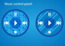 音乐应用的控制板 皇族释放例证