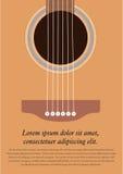 音响古典吉他 向量例证
