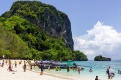 页海岛在泰国 免版税图库摄影