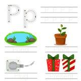 活页练习题的以图例解释者儿童P字体的 库存例证