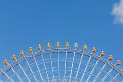 顶面一半大游艺集市弗累斯大转轮 免版税库存照片