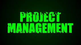 项目管理文本 液体动画背景 库存例证