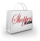 顾客俱乐部购物袋商店买的顾客产品服务 皇族释放例证