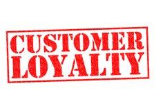 顾客忠诚 向量例证