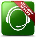 顾客服务顾客关心象绿色正方形按钮 免版税库存照片