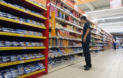 顾客超级市场 免版税图库摄影