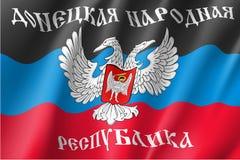 顿涅茨克人` s共和国旗子 库存图片