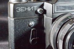 顿涅茨克,乌克兰:2017年12月25日-葡萄酒减速火箭的苏维埃SLR照相机Zenit和与Helios 44-M 库存图片