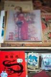 预定锡锡用中文和其他老和葡萄酒产品 免版税库存图片