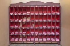 预言的衣物柜 免版税库存照片