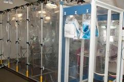 预警医院核可移植的病毒 免版税图库摄影