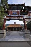 颐和园拱道 库存照片