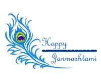 题字与孔雀羽毛和长笛的愉快的Janmashtami 向量例证