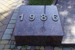 题字1986年 图库摄影