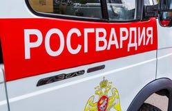 题字` Rosgvardia俄国Federatio的国民警卫队的队伍的`和象征 免版税图库摄影