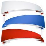 颜色丝带横幅 免版税库存照片