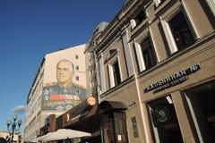 颜色街道画在莫斯科市中心 免版税库存图片