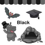 颜色黑色小组的例证 免版税库存图片