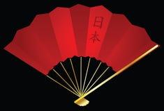 风扇日语 免版税库存照片