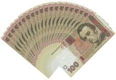 风扇货币乌克兰语 图库摄影