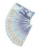 风扇货币台湾 免版税库存图片