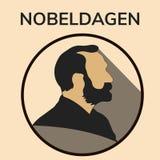 风格化诺贝尔奖牌 向量例证